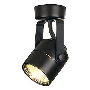 132010 Spot 79 12V 50W Ceiling Light