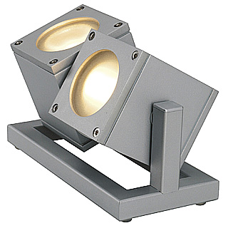 132842 cubix ii 2x35w gu10 floor uplighter innovate for Floor uplighters