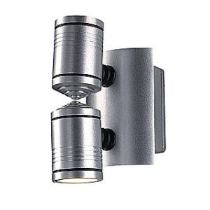 227042 Drop 100 2x50W MR16 Wall Light