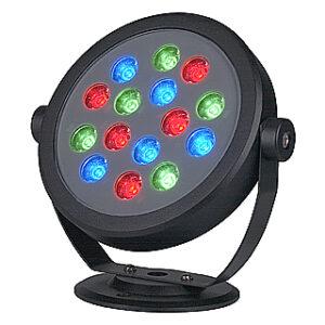 229453 Keto RGB LED Round IP65