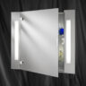 6560 Mirrored Bathroom Cabinet