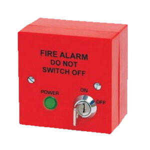 Fire Alarm Mains Isolator With Keyswitch